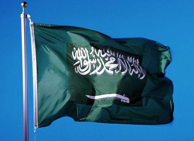 Саудовская Аравия деньги, факты