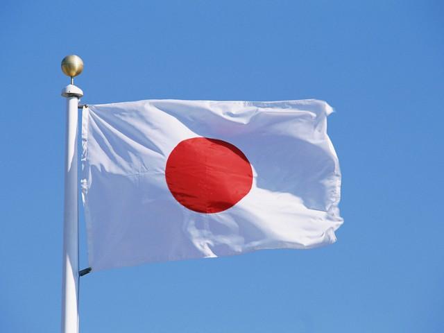 Япония деньги, факты