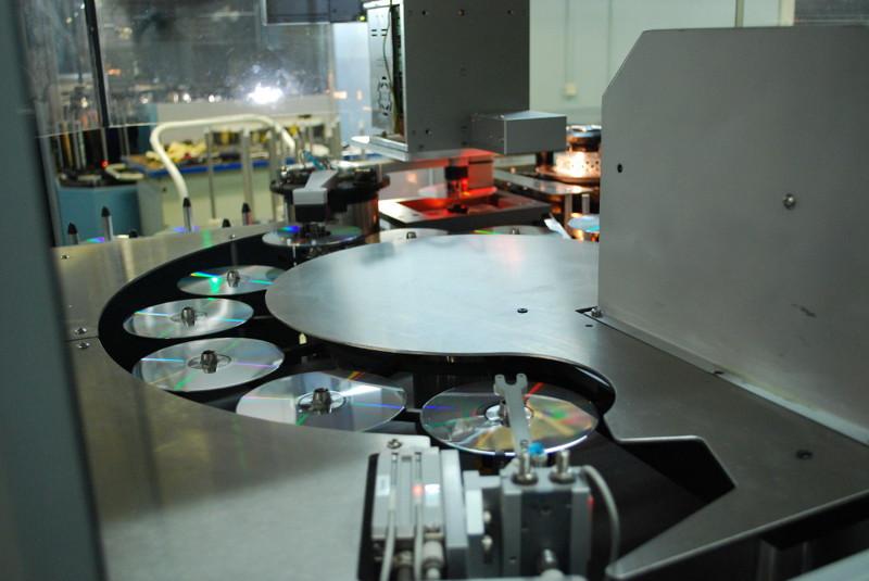 Компакт-диск изобретения, открытия