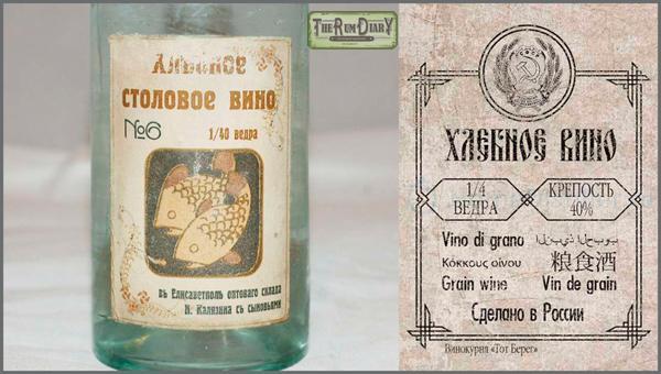 Пили хлебное вино вместо водки история, русь, традиции