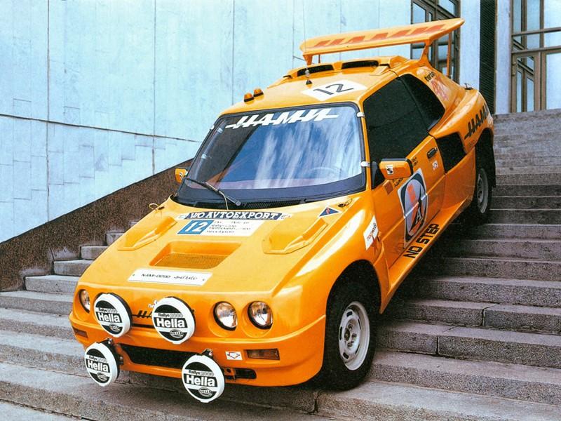 4. Апельсин НАМИ-0290, 1988 год. авто, история, концепты, ссср